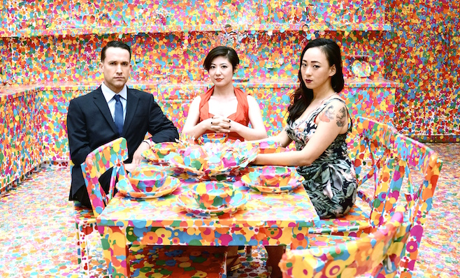 Xiu Xiu's album FORGET releases February 24