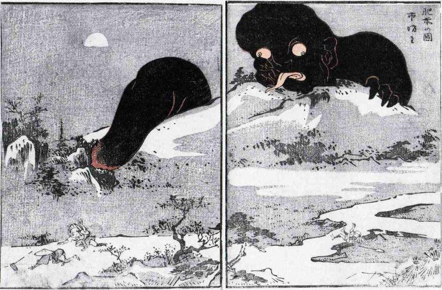 Daidarabotchi-1.jpg