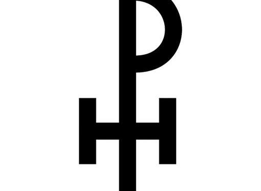 Finnish Space Rock PH (Mr. PeterHayden)