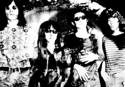 Les Rallizes Dénudés: Mystery, Noise and PsychedelicRock