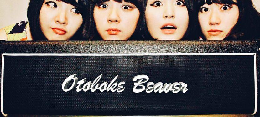 Okoshiyasu!! Otoboke Beaver!