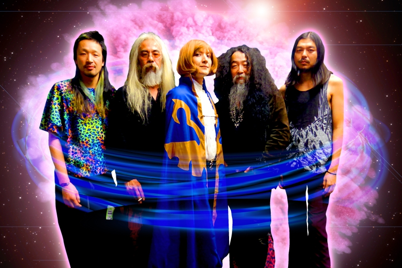 Electric Dream Ecstasy by Acid Mothers Temple & The Melting Paraiso U.F.O.
