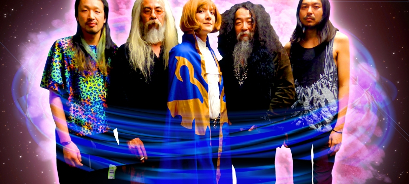 Electric Dream Ecstasy by Acid Mothers Temple & The Melting ParaisoU.F.O.
