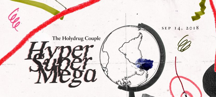 The Holydrug Couple release newmusic