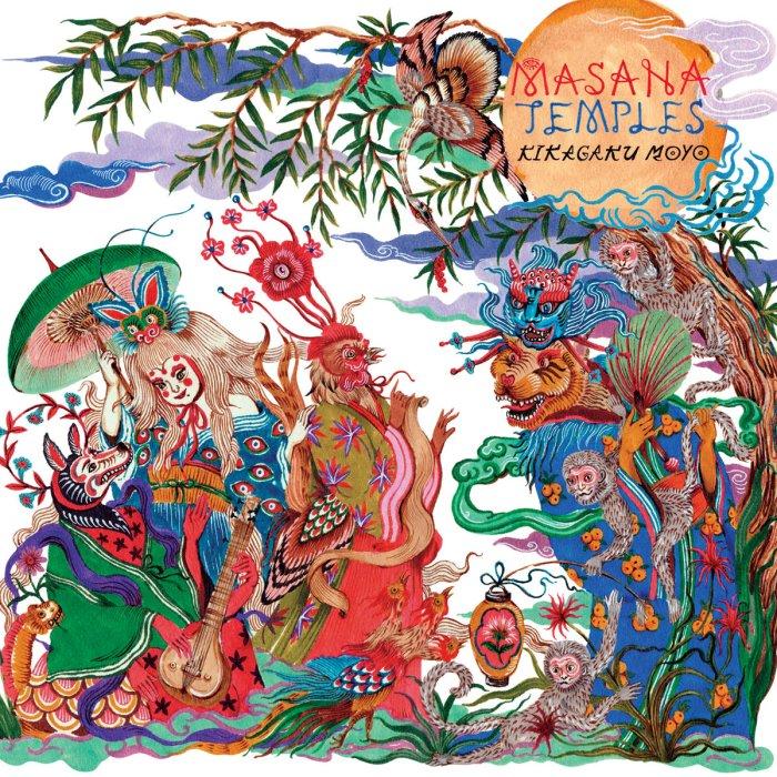 Second track by the great KikagakuMoyo