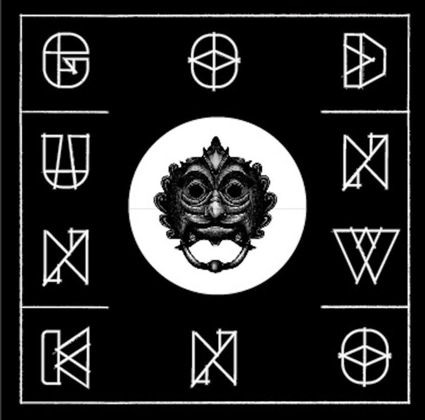 Bruxa Maria / MoE Split (GOD049) on God UnknownRecords