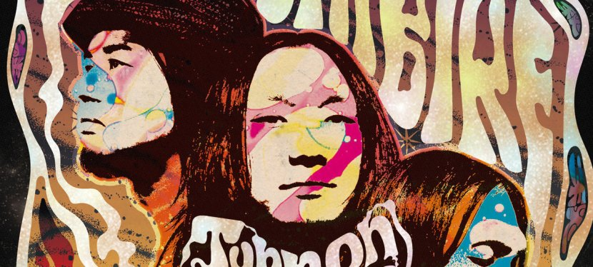 Heavy Japanese psych Hibushibire release Turn On, Tune In, Freak Out!'