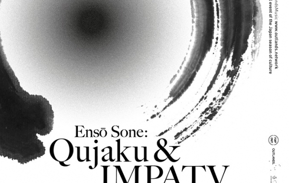 ENSŌ SONE:  Qujaku XIMPATV